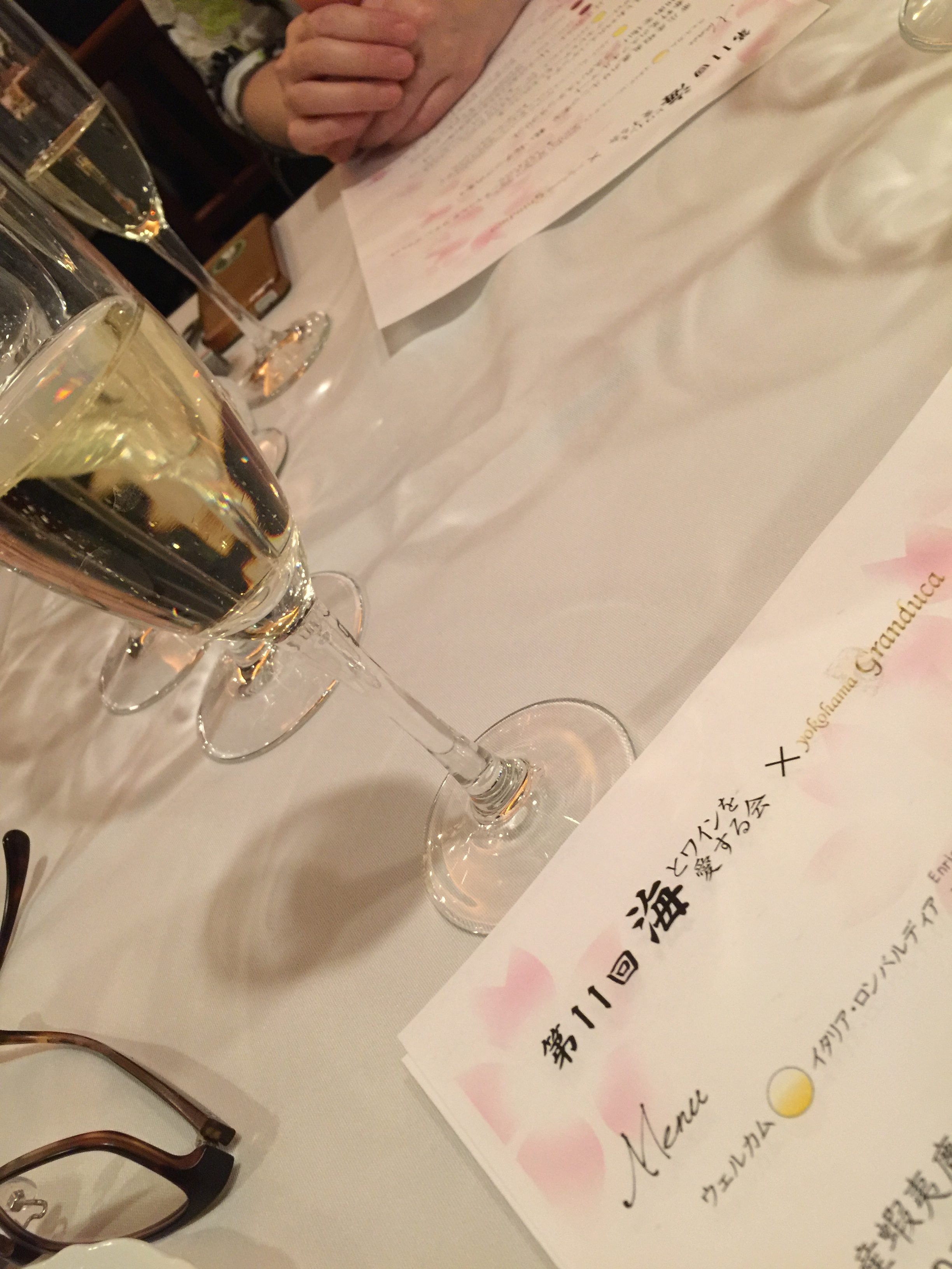 wineparty